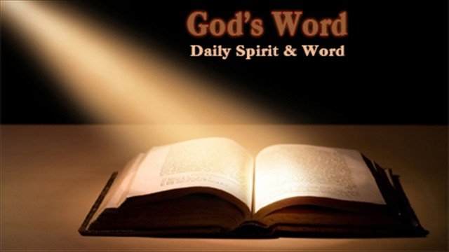 Daily Spirit and Word Slider Pic Bible